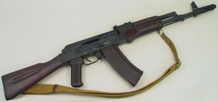 AK 74A